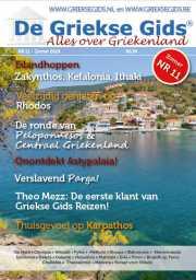 Griekse Gids Glossy 11